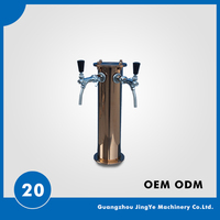 Beer Tower Metal Double Faucet High-grade Pub Font