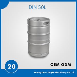 DIN standard 50Liter beer keg