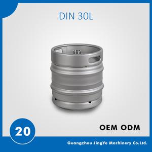 DIN standard 30Liter beer keg