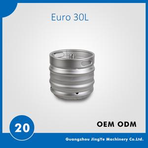 Euro standard 30Liter beer keg