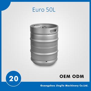 Euro standard 50Liter beer keg