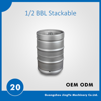 US 1/2  beer keg stackable